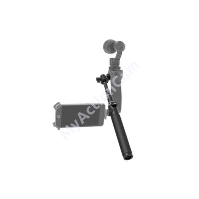 DJI Osmo Extension Stick